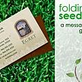 種子卡片seed4.jpg