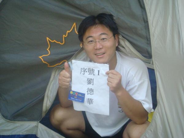 劉排3.JPG