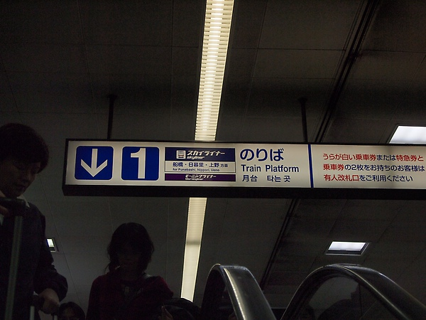 tokyo012.jpg