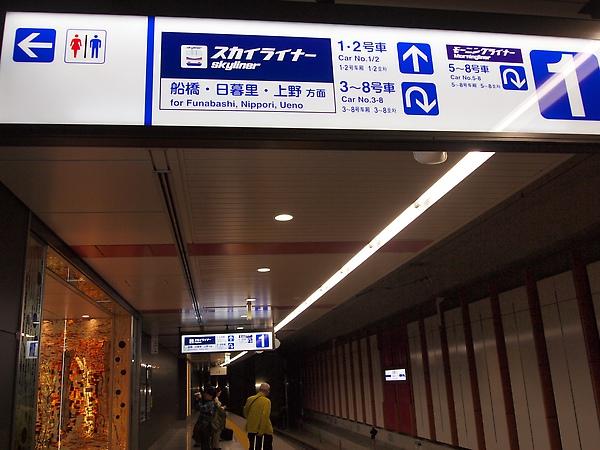 tokyo015.jpg