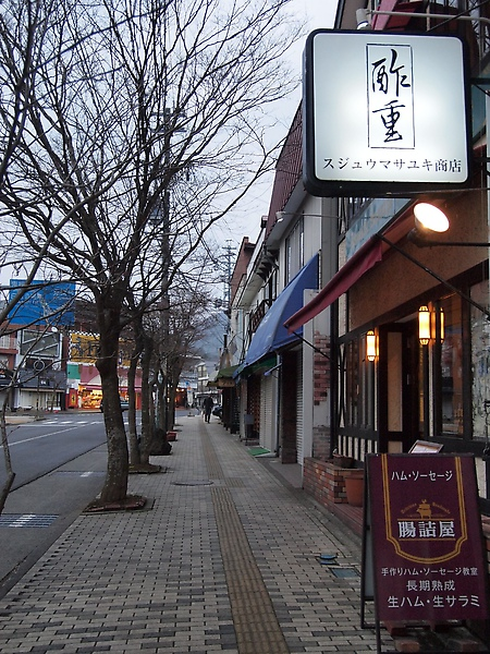 kaluizawa026.jpg