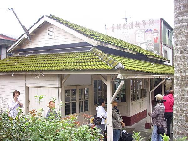 日式風格的菁桐站