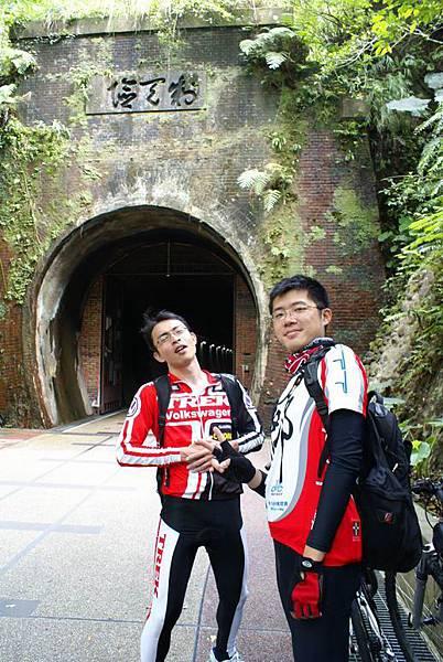 自行車隧道口