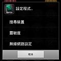 Screenshot_2015-06-01-19-35-22-276.png