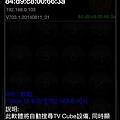 Screenshot_2015-06-01-19-47-42-778.png