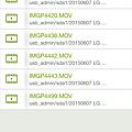 Screenshot_2015-07-27-21-06-51-64.png