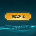 Screenshot_2015-08-08-14-35-13-591.png