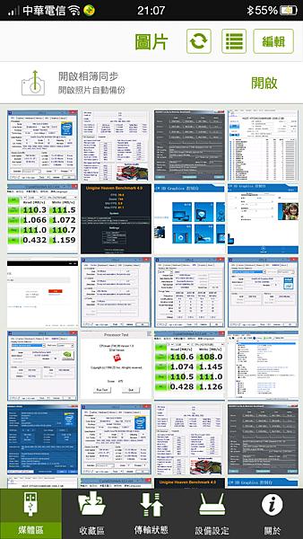 Screenshot_2015-07-27-21-07-50-935.png