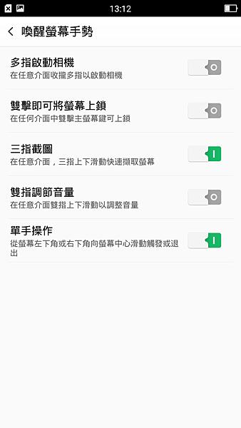 Screenshot_2015-01-01-13-12-10-83.png