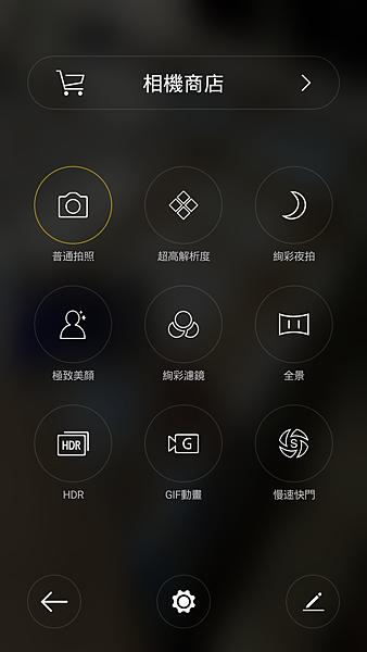 Screenshot_2015-08-24-21-35-07-28.png
