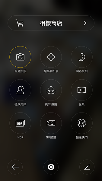 Screenshot_2015-08-24-21-35-07-28.png