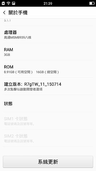 Screenshot_2015-08-24-21-39-48-36.png