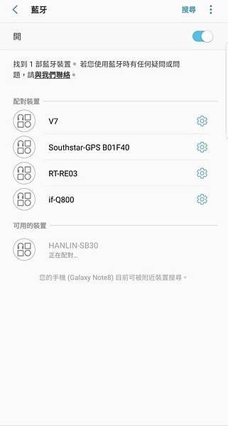 Screenshot_20181215-194922_Settings.jpg