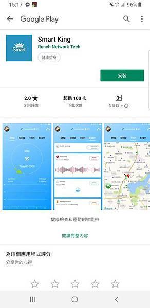 Screenshot_20190425-151704_Google Play Store.jpg