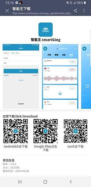 Screenshot_20190425-151655_Samsung Internet.jpg