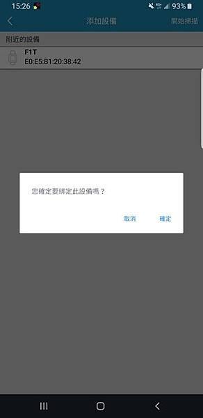 Screenshot_20190425-152618_Smart King.jpg