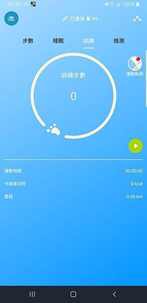 Screenshot_20190427-004925_Smart King.jpg