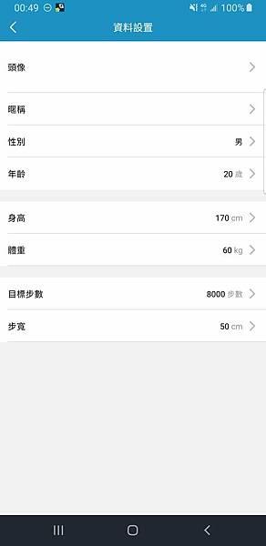 Screenshot_20190427-004944_Smart King.jpg