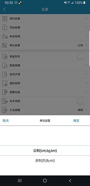 Screenshot_20190427-005010_Smart King.jpg