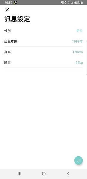 Screenshot_20190520-205746_Da Fit.jpg