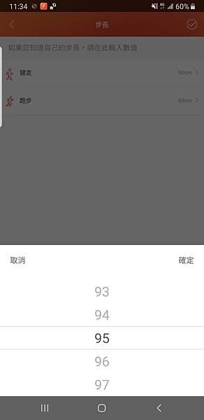 Screenshot_20191209-113440_VeryFitPro.jpg