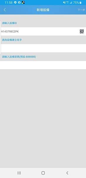 Screenshot_20200202-115857_SriHome.jpg