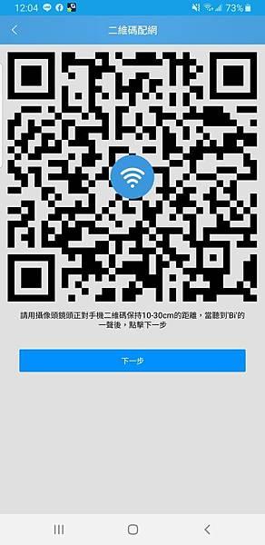 Screenshot_20200202-120426_SriHome.jpg