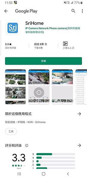 Screenshot_20200202-115342_Google Play Store.jpg