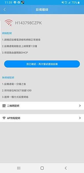 Screenshot_20200202-115931_SriHome.jpg