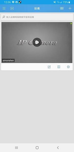 Screenshot_20200202-120605_SriHome.jpg