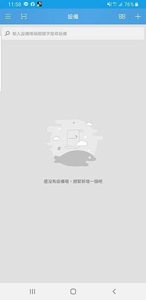 Screenshot_20200202-115816_SriHome.jpg