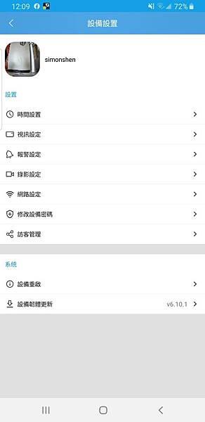 Screenshot_20200202-120933_SriHome.jpg