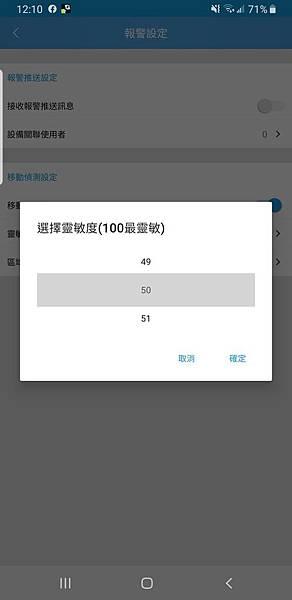 Screenshot_20200202-121046_SriHome.jpg