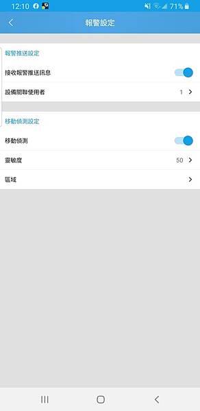 Screenshot_20200202-121039_SriHome.jpg