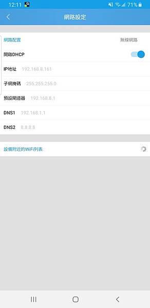 Screenshot_20200202-121135_SriHome.jpg