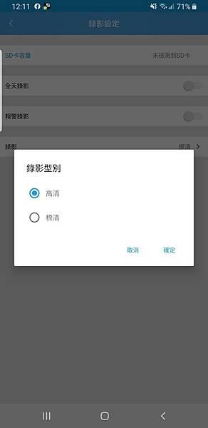 Screenshot_20200202-121107_SriHome.jpg