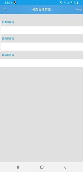 Screenshot_20200202-121143_SriHome.jpg