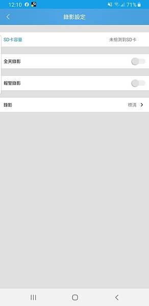 Screenshot_20200202-121057_SriHome.jpg