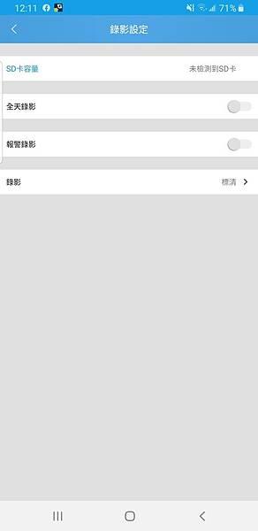 Screenshot_20200202-121126_SriHome.jpg