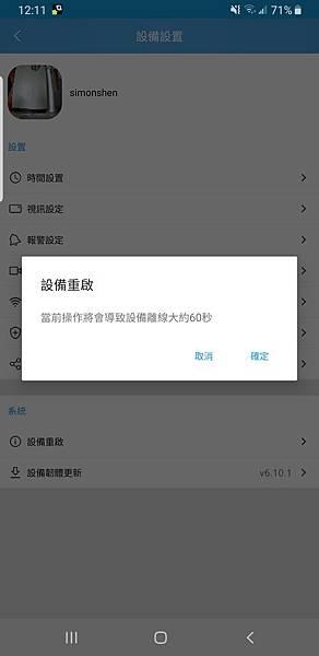 Screenshot_20200202-121159_SriHome.jpg