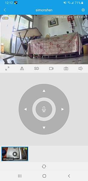 Screenshot_20200202-121229_SriHome.jpg