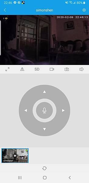 Screenshot_20200209-224613_SriHome.jpg