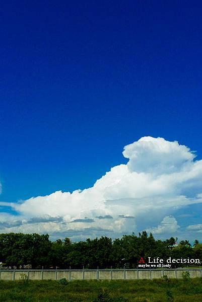 今天雲,超爆炸