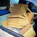 ...盒子們....正在等待被發送出去