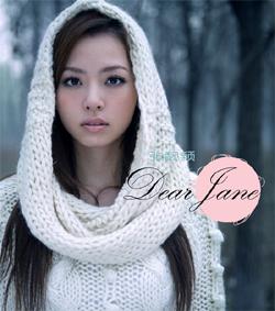 dear jane.jpg