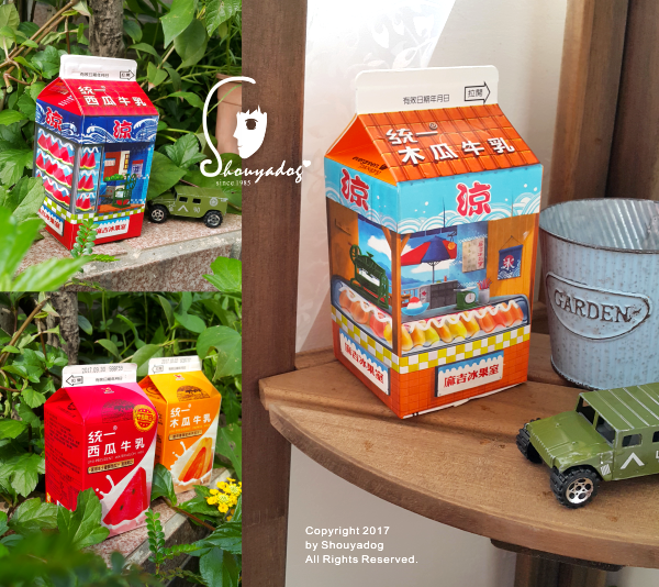 【調味牛乳】拍照打卡新寵兒 Nuomi 's 諾米 X 統一牛乳 迷你冰果室帶著走