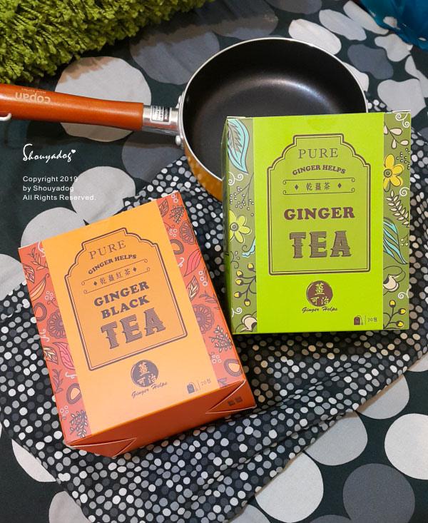 薑可治薑茶包盒裝-薑茶推薦