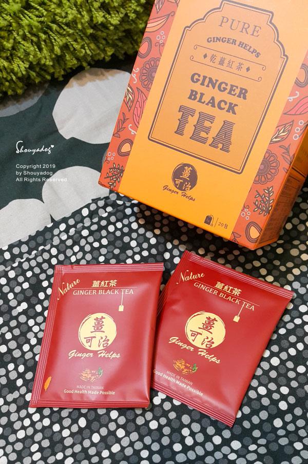 薑可治薑紅茶包-薑紅茶推薦