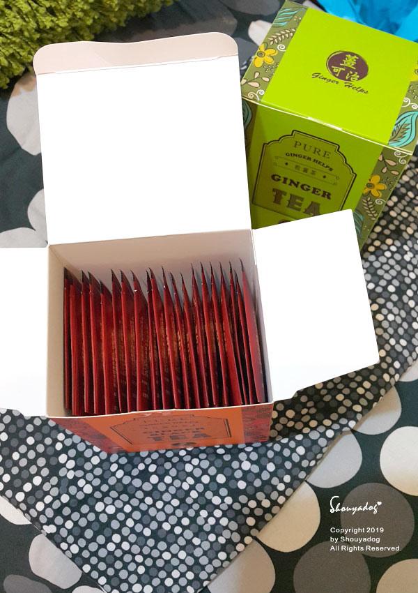 薑可治薑茶包單盒包裝-薑茶包推薦