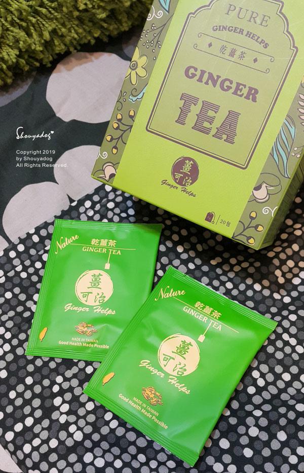 薑可治薑茶隨身包-薑茶推薦